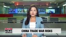 IMF says China should keep exchange rate flexible as trade war intensifies