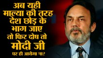 Prannoy Roy stopped from flying abroad. Media criticises PM Modi
