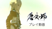 Oninaki 'Daemon: Treize' gameplay