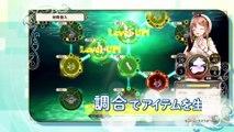 Atelier Ryza  - Trailer officiel