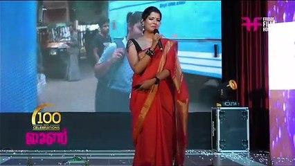 June 100 Days Celebration | Amrutha Suresh Singing Minniminni Song