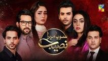 Soya Mera Naseeb Episode #44 HUM TV Drama 8 August 2019