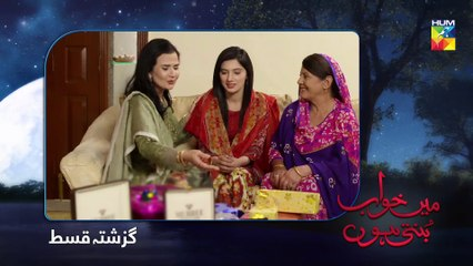 HUM TV videos - dailymotion