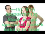 kAlA JaDu###+91-9928979713}}} VASHIKARAN  blAcK mAgIc  SPEciaLIsT  tAntRIK BABA JI In jalore