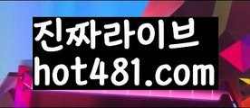   바카라페어  【 hot481.com】 ⋟【라이브】모바일바카라 - ( Θ【 hot481 】Θ) -바카라사이트 코리아카지노 온라인바카라 온라인카지노 마이다스카지노 바카라추천 모바일카지노   바카라페어  【 hot481.com】 ⋟【라이브】
