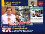 #SwarajForLalit Amit Shah Speaks Out In Defence Of Sushma Swaraj