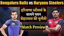 Pro Kabaddi League 2019: Bengaluru Bulls vs Haryana Steelers | Match Preview  | वनइंडिया हिंदी