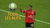 Tous les buts de la 3ème journée - Domino's Ligue 2 / 2019-20