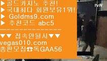 소셜카지노 ㅡ_ㅡ 실시간바카라영상 【 공식인증 | GoldMs9.com | 가입코드 ABC5  】 ✅안전보장메이저 ,✅검증인증완료 ■ 가입*총판문의 GAA56 ■실시간바카라영상 ㈕ 피망룰렛 ㈕ 딜러 ㈕ BEE카드 ㅡ_ㅡ 소셜카지노