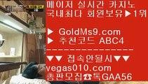바카라 안전놀이터    발리바고카지노 【 공식인증 | GoldMs9.com | 가입코드 ABC4  】 ✅안전보장메이저 ,✅검증인증완료 ■ 가입*총판문의 GAA56 ■바카라시스템배팅 ㅴ 인터넷도박으로돈따기 ㅴ 씨오디호텔카지노 ㅴ 해외카지노사이트추천    바카라 안전놀이터