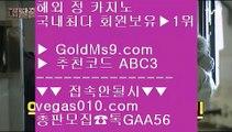 슬롯♃✅바카라사이트추천- ( Ε禁【 goldms9.com 】◈) -바카라사이트추천 인터넷바카라사이트✅◈추천인 ABC3◈ ♃슬롯
