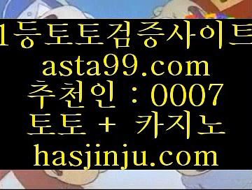 sports brokers  ひ  PC토토 – ( ↔【 www.hasjinju.com 】↔) -먹튀검색기 슈퍼토토 마이다스  ひ  sports brokers