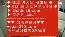 바카라사이트추천 4 인터넷포커1위 【 공식인증 | GoldMs9.com | 가입코드 ABC1  】 ✅안전보장메이저 ,✅검증인증완료 ■ 가입*총판문의 GAA56 ■클락 ㎦ 온라인포카 ㎦ 마닐라카지노 ㎦ 인터넷포카 4 바카라사이트추천