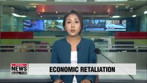 Tokyo Shimbun says Japan's export curbs are definitely an economic retaliation against S. Korea