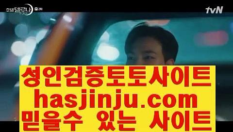 sports brokerage  ㉤  먹튀검증     {{  jasjinju.blogspot.com }}  토토사이트|실제토토사이트|온라인토토|해외토토  ㉤  sports brokerage