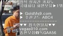 카지노솔루션    위더스 호텔 【 공식인증   GoldMs9.com   가입코드 ABC4  】 ✅안전보장메이저 ,✅검증인증완료 ■ 가입*총판문의 GAA56 ■먹튀절대안함 ㎬ 카지노바 ㎬ 게임먹튀없음 ㎬ 무료카지노    카지노솔루션