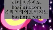 도빌  ア 실제카지노 --  https://www.hasjinju.com -- 실제카지노 - 마이다스카지노 ア  도빌
