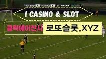 토토하는곳 『 로또카지노。XYZ 』신규추천【CA77】 스포츠토토시간 해외토토중계