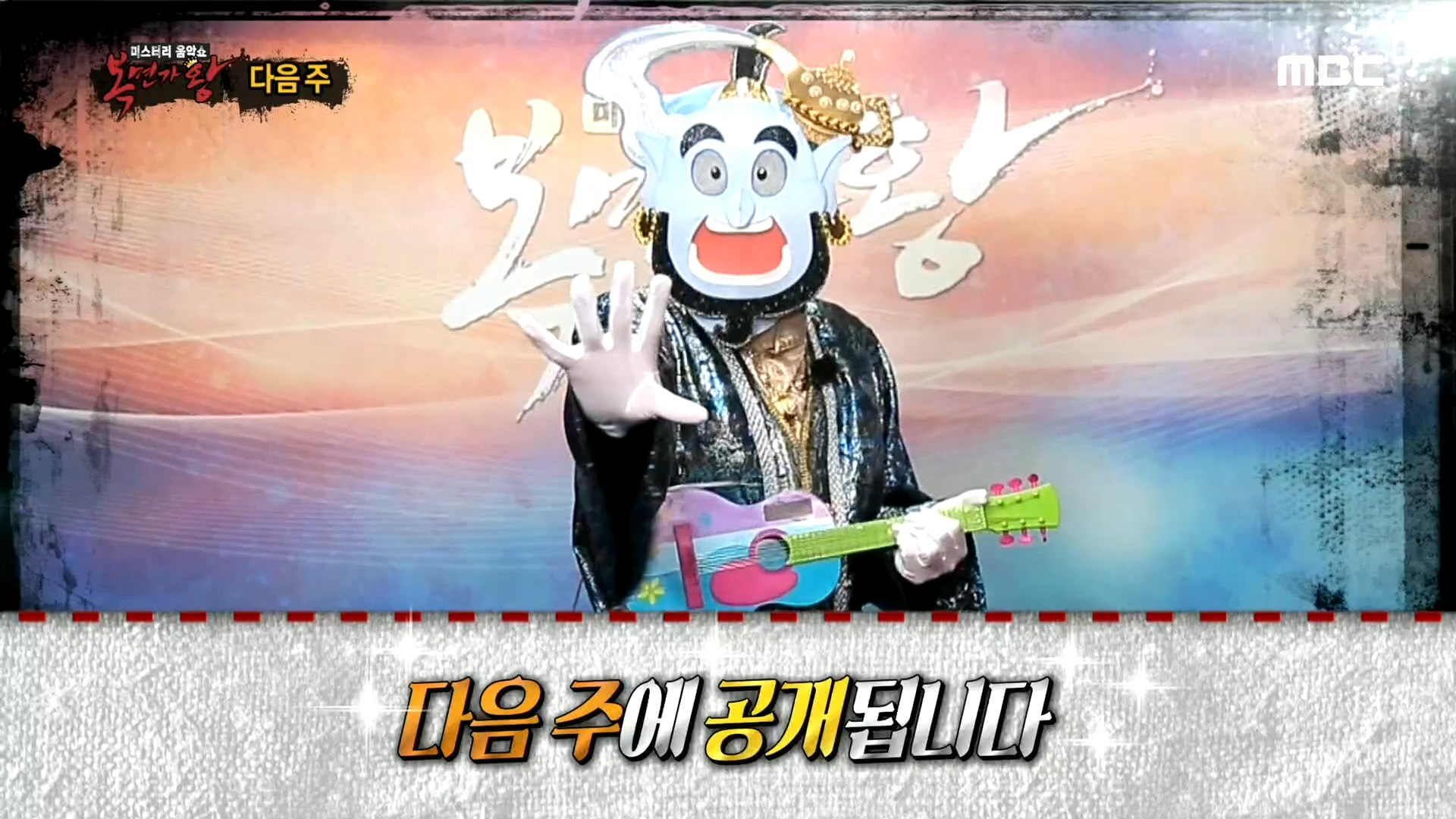 [HOT] Preview King of masked singer Ep.216 복면가왕 20190818