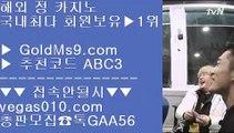 무료슬롯머신게임 ❅✅스마트폰카지노 ♪  핸드폰카지노 ♪  GOLDMS9.COM ♣ 추천인 ABC3 ♪  스마트폰카지노 ♪  핸드폰카지노✅❅ 무료슬롯머신게임