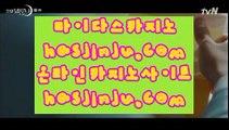 ✅실배팅✅      마이다스정품카지노 - 【 33pair.com 】 마이다스정품카지노 33 마이다스카지노 44 골드카지노 55 오리엔탈카지노 66 솔레이어카지노 ++ 리쟐파크카지노 -- 라이브카지노 44 실제카지노 55 실시간카지노        ✅실배팅✅