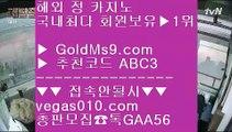 사설도박사이트❊인터넷카지노사이트추천(※【- goldms9.com-】※▷ 실시간 인터넷카지노사이트추천か라이브카지노ふ카지노사이트◈추천인 ABC3◈ ❊사설도박사이트