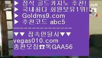 COD카지노 ペ 슬롯 【 공식인증 | GoldMs9.com | 가입코드 ABC5  】 ✅안전보장메이저 ,✅검증인증완료 ■ 가입*총판문의 GAA56 ■미니바카라 ㉪ 카지노게임 ㉪ 바카라줄타기방법 ㉪ 와와게임 ペ COD카지노