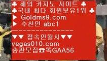 롤렛 ㉥ 고스톱 【 공식인증 | GoldMs9.com | 가입코드 ABC1  】 ✅안전보장메이저 ,✅검증인증완료 ■ 가입*총판문의 GAA56 ■포커사이트 ㈎ 리잘파크실시간배팅 ㈎ 카지노칩구매 ㈎ 고도리 ㉥ 롤렛