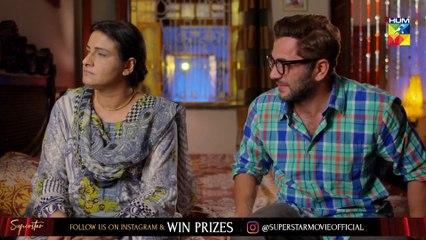Resham Gali Ki Husna Episode #04 HUM TV Drama 11 August 2019