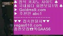 마이다스정켓방   ♤ 라이브카지노 【 공식인증   GoldMs9.com   가입코드 ABC1  】 ✅안전보장메이저 ,✅검증인증완료 ■ 가입*총판문의 GAA56 ■카지노바 ㎣ 먹튀카지노 ㎣ 카지노1위 ㎣ 킹카지노   ♤ 마이다스정켓방