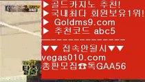 카지노사이트주소⏮프라임카지노 【 공식인증 | GoldMs9.com | 가입코드 ABC5  】 ✅안전보장메이저 ,✅검증인증완료 ■ 가입*총판문의 GAA56 ■K게임 #$% 필리핀카지노앵벌이 #$% 바카라추천 #$% 무료온라인 카지노게임⏮카지노사이트주소