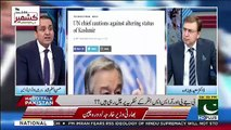 What Should Our Goal When We Go To UN Security Council On Kashmir Issue... Hassan Aslam Response
