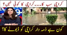 Who is responsible of drowning Karachi?