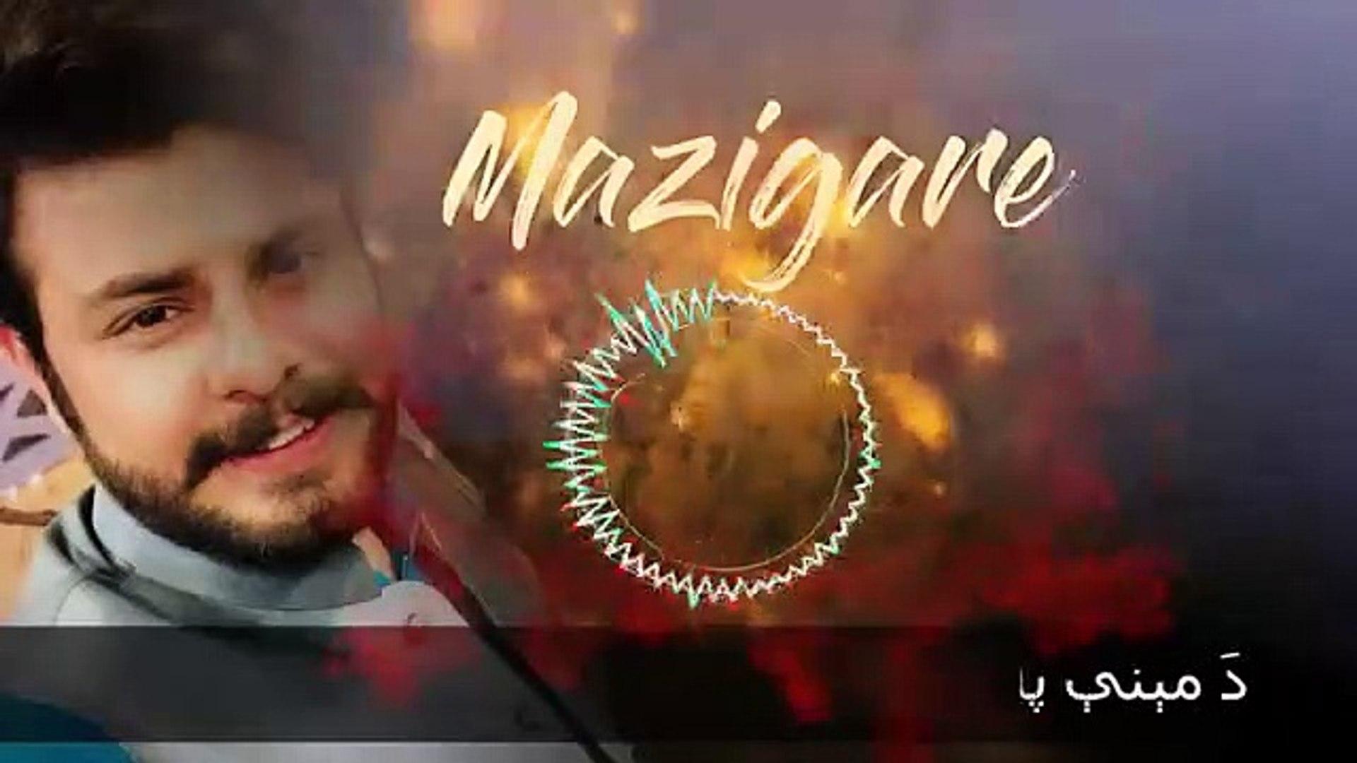 Zubair Nawaz Mazigare New Pashto پشتو Song 2019 Official HD Video