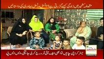 Sar-e-Aam | Iqrar Ul Hassan | ARYNews | 12th August 2019