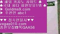 필리핀푸잉 ゼ 리즈 인 【 공식인증   GoldMs9.com   가입코드 ABC1  】 ✅안전보장메이저 ,✅검증인증완료 ■ 가입*총판문의 GAA56 ■사설홍보 ㎯ 카지노워 ㎯ 카지노포커 ㎯ 인터넷카지노 ゼ 필리핀푸잉
