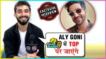 Abhishek Verma REACTS On Aly Goni In Nach Baliye Season 9 | EXCLUSIVE