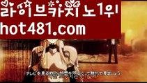 【실시간】【모바일바카라】【hot481.com 】✧ʕ̢̣̣̣̣̩̩̩̩·͡˔·ོɁ̡̣̣̣̣̩̩̩̩✧실시간바카라사이트 ٩๏̯͡๏۶온라인카지노사이트 실시간카지노사이트 온라인바카라사이트 라이브카지노 라이브바카라 모바일카지노 모바일바카라 ٩๏̯͡๏۶인터넷카지노 인터넷바카라⚾바카라잘하는법 ( ↗【hot481.com】↗) -실시간카지노사이트 블랙잭카지노  카지노사이트 모바일바카라 카지노추천 온라인카지노사이트 ⚾【실시간】【모바일바카라】【hot481.com 】✧ʕ̢̣̣̣