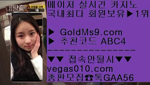slot casino    slot casino 【 공식인증 | GoldMs9.com | 가입코드 ABC4  】 ✅안전보장메이저 ,✅검증인증완료 ■ 가입*총판문의 GAA56 ■마이다스호텔가는법 ♧ 보드게임 ♧ 국내최고 안전놀이터 ♧ 탁구    slot casino
