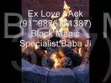 voodoo black magic specialist BABA ji //91 9876751387