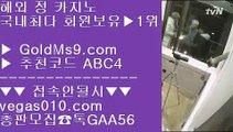 블랙잭사이트☸명품감정 【 공식인증 | GoldMs9.com | 가입코드 ABC4  】 ✅안전보장메이저 ,✅검증인증완료 ■ 가입*총판문의 GAA56 ■카지노마발이 № 외국인카지노 № 즐거운바카라 № 먹튀걱정없는사이트☸블랙잭사이트