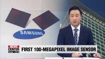 Samsung introduces industry's first 108 megapixel image sensor for smartphones