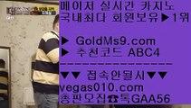 리얼카지노    스토첸버그 호텔 【 공식인증   GoldMs9.com   가입코드 ABC4  】 ✅안전보장메이저 ,✅검증인증완료 ■ 가입*총판문의 GAA56 ■방법 실배팅 ㎝ 바카라표보는법 ㎝ 라이센스카지노 ㎝ 마이다스 카지노 api    리얼카지노