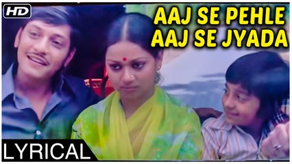 Aaj Se Pehle Aaj Se Jyada | Lyrical | Chitchor | K. J. Yesudas Songs | Amol Palekar, Zarina Wahab