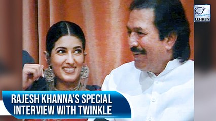 Rajesh Khanna At The Launch Of Daughter Twinkle's Movie Itihaas | Flashback Video