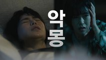 [welcome2life] EP06 Nightmare Struggling Lim Ji-yeon  웰컴2라이프 20190812