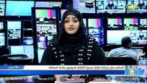 التحالف يعلن اسقاط طائرة مسيرة أطلقتها مليشيا الحوثي باتجاه المملكة