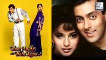 Interesting Facts About Salman & Madhuri Starrer 'Hum Aapke Hai Kaun'