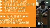 마이다스바카라 ぎ 필리핀카지 에이전시 【 공식인증 | GoldMs9.com | 가입코드 ABC5  】 ✅안전보장메이저 ,✅검증인증완료 ■ 가입*총판문의 GAA56 ■마이다스정킷방 ㎦ 인터넷카지노게임 ㎦ 필리핀카지노현황 ㎦ 라이브바카라 ぎ 마이다스바카라