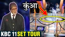 Amitabh Bachchan's Kaun Banega Crorepati Season 11 GRAND Set Tour | FIRST Look